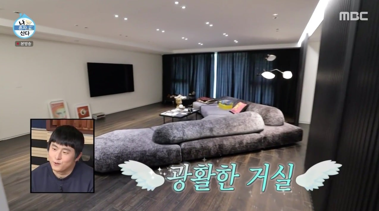 EXO's Kai reveals his home