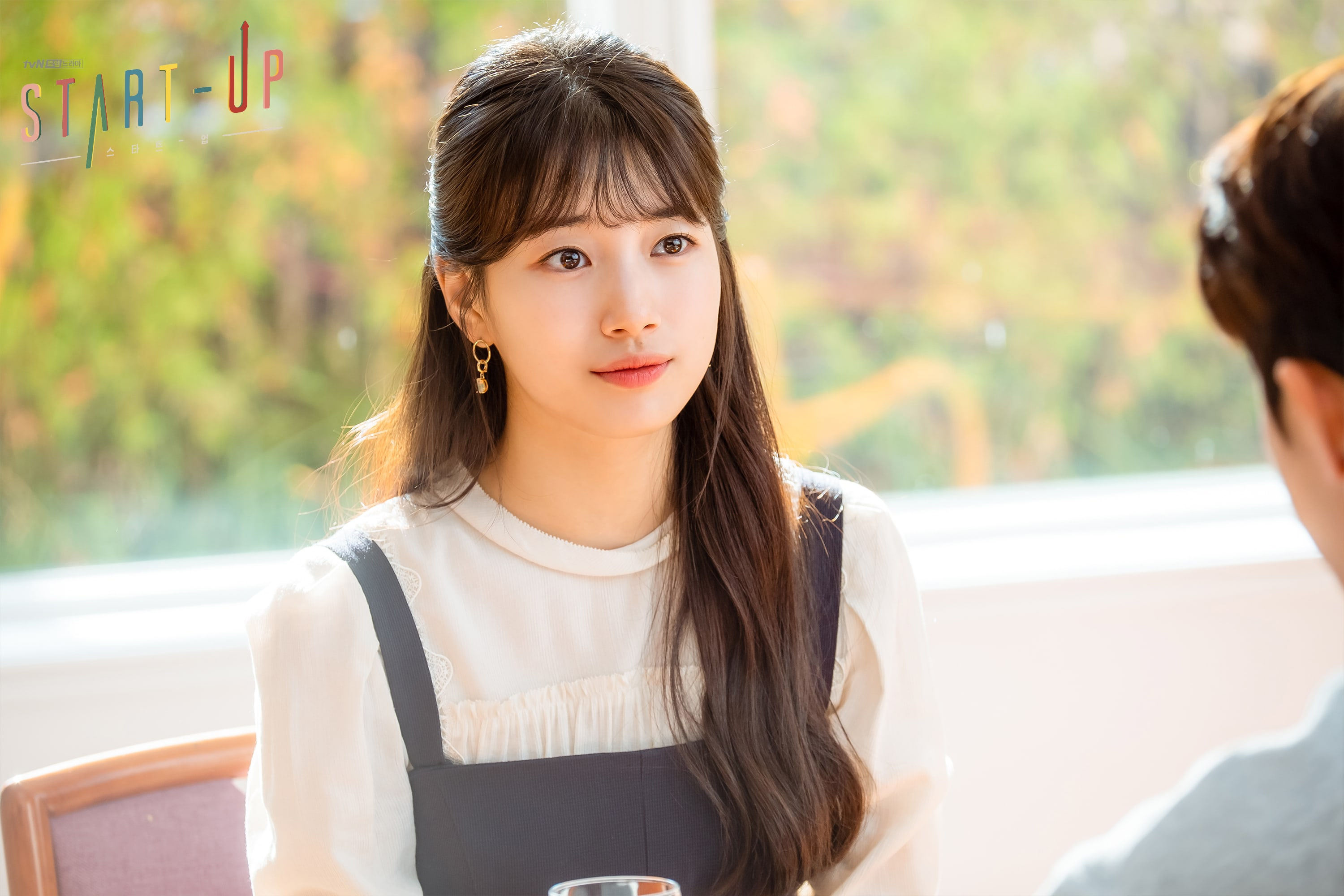 """""""Start-Up"""": Suzy and Nam Joo Hyuk go on a questionable date"""