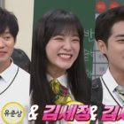 """Watch: Jo Byeong Gyu, gugudan's Kim Sejeong, And Yoo Joon Sang Show Off Their Acting Chops In """"Ask Us Anything"""" Preview"""