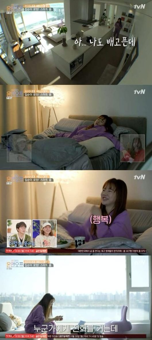 Sunny from Girls' Generation shows off her home