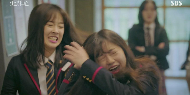 Choi Ye Bin Kim Hyun Soo