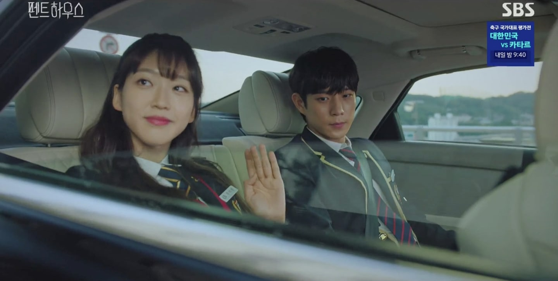 Han Ji Hyun Kim Young Dae