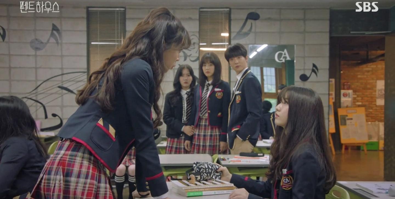 Han Ji Hyun Kim Hyun Soo