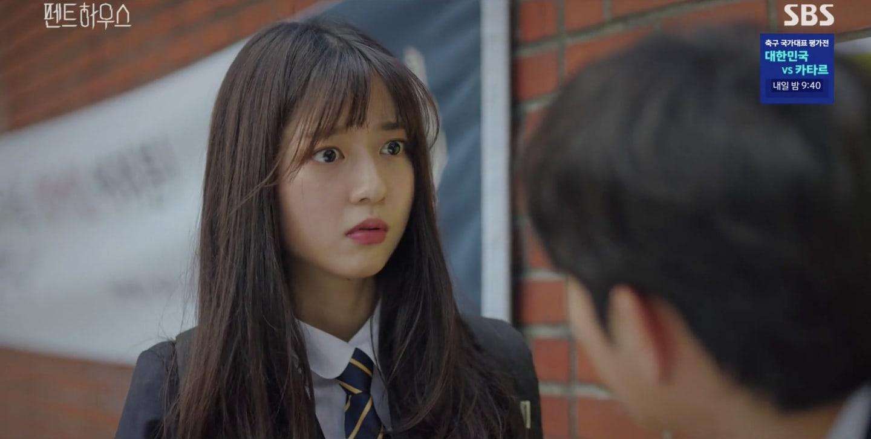 Kim Hyun Soo 2