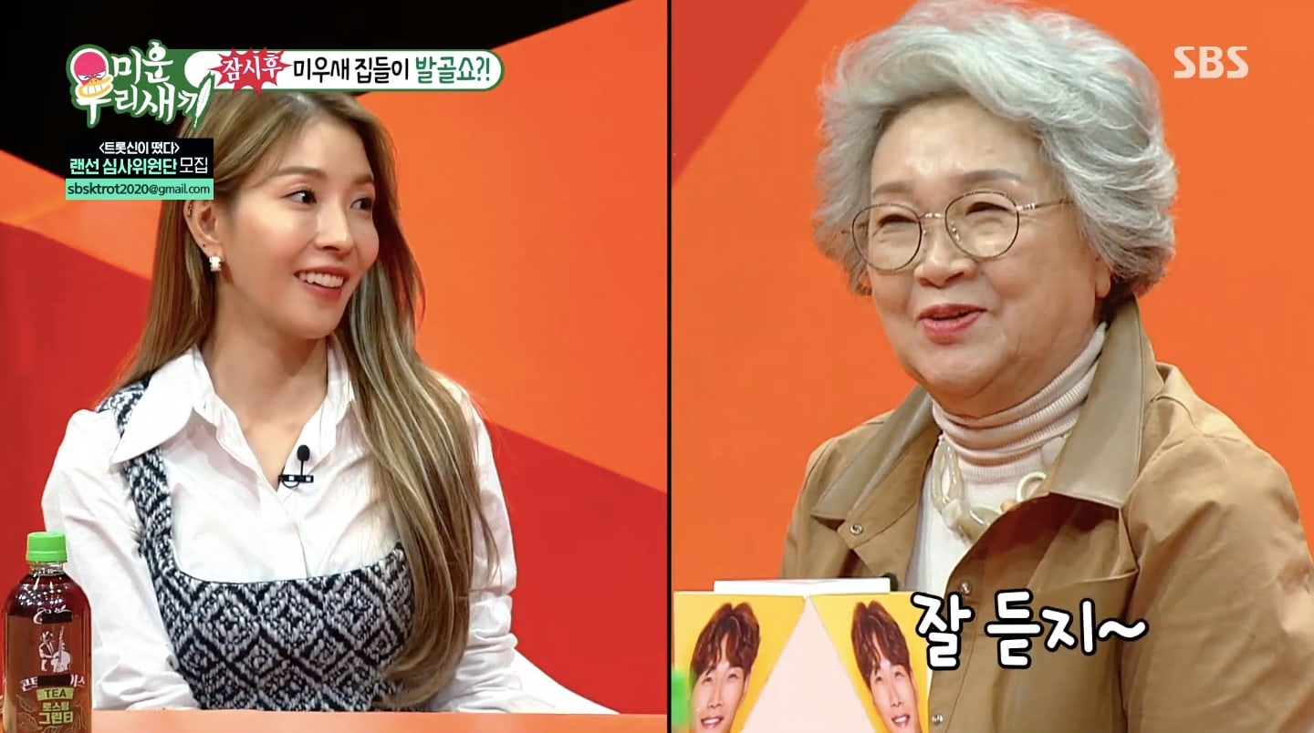 BoA talks about her current ideal husband