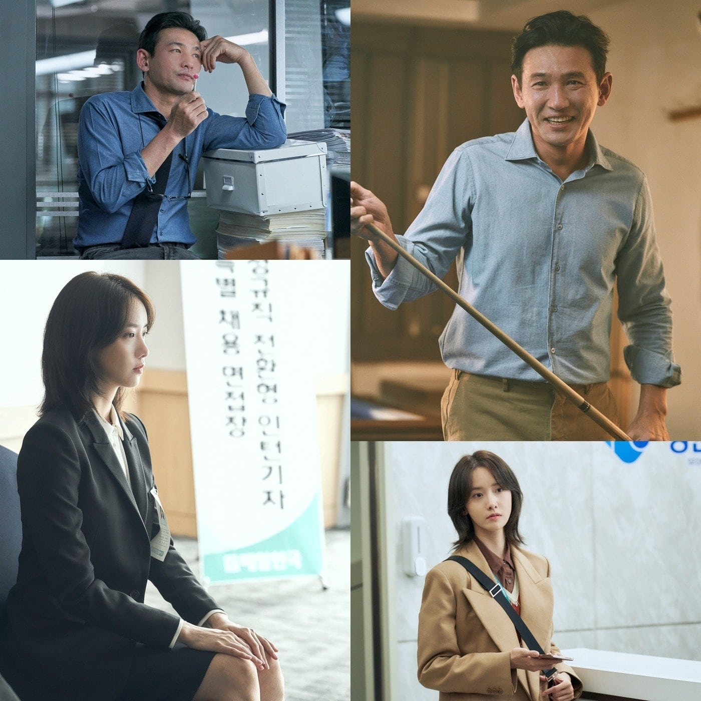 """Hush"": YoonA and Hwang Jung Min share their thoughts"