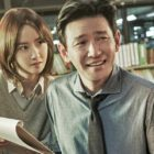 "Girls' Generation's YoonA And Hwang Jung Min Pose As Busy Reporters In Main Poster For ""Hush"""