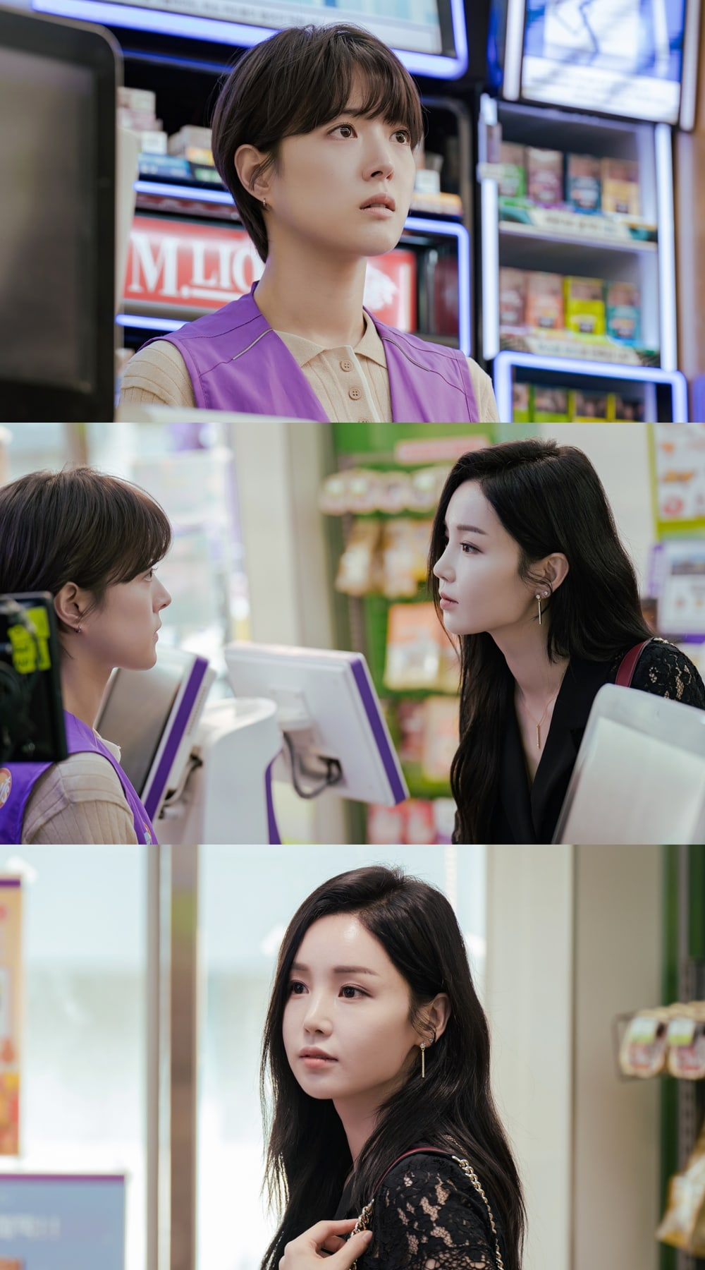 """Kairos"" gives an insight into tense encounters between Shin Sung Rok, Lee Se Young, Ahn Bo Hyun and Nam Gyu Ri"