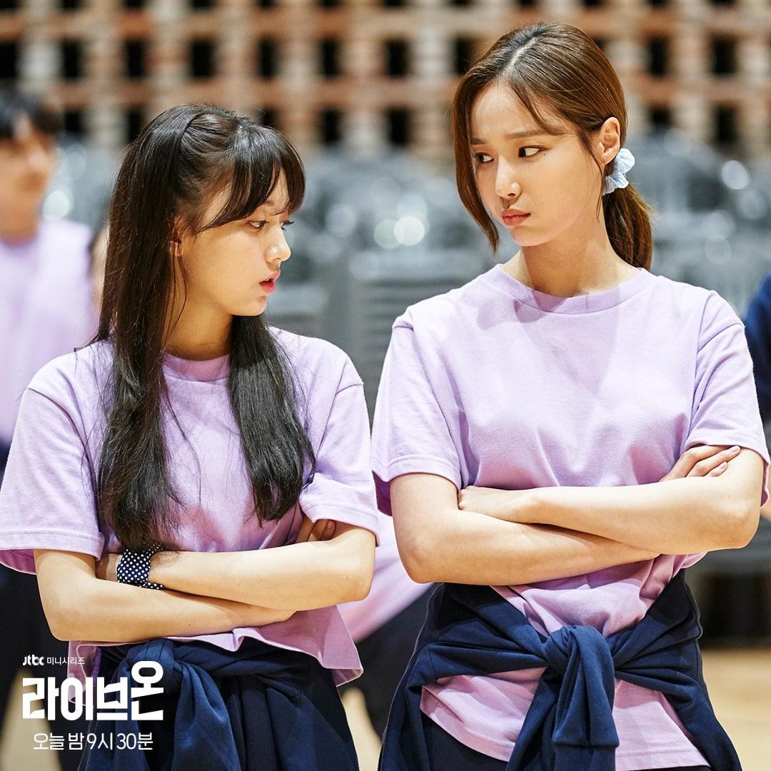 jung da bin yeonwoo