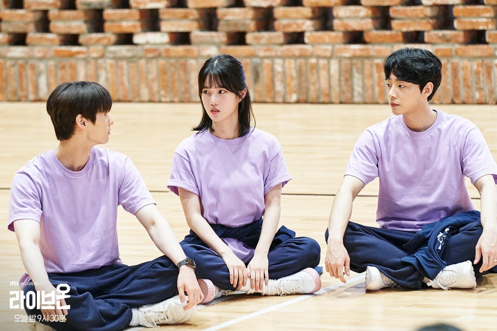 minhyun yang hye ji noh jong hyun