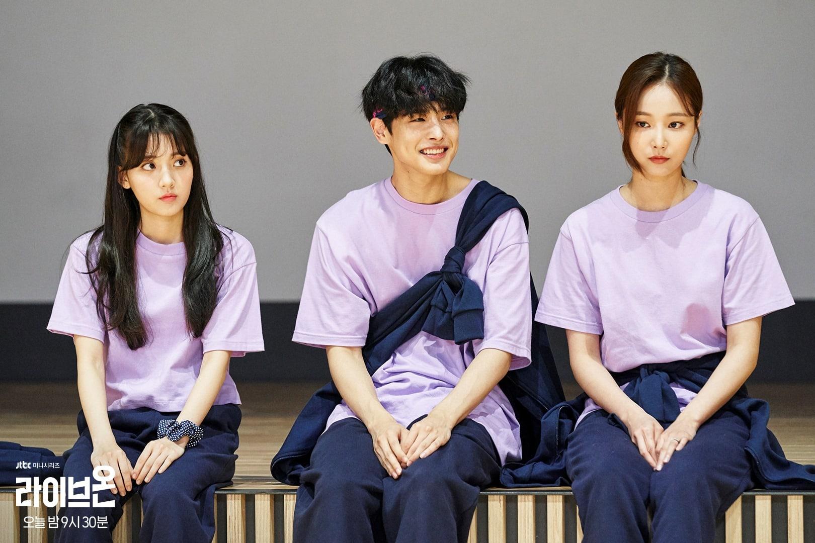jung da bin byungchan yeonwoo