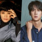 Kim Hye Soo And Yoo Yeon Seok Confirmed To Host 41st Blue Dragon Film Awards