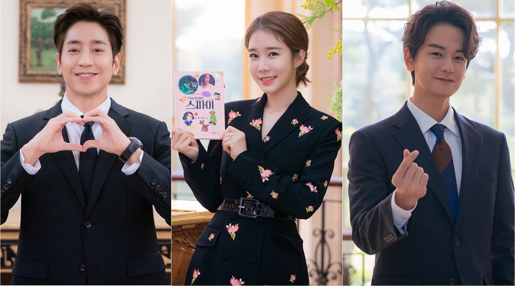 """""""The Spies Who Loved Me"""": Eric, Yoo In Na and Im Joo Hwan share their favorite lines"""