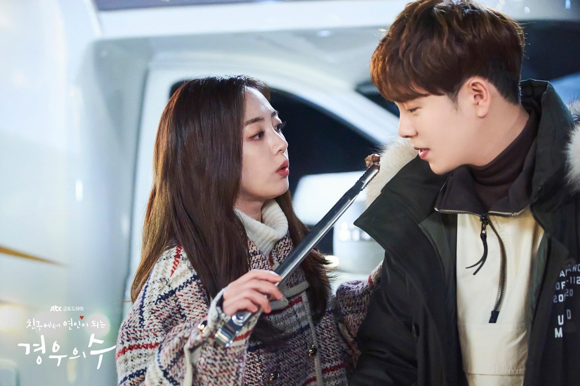 """""""More Than Friends"""": Ong Seong Wu and Shin Ye Eun join a camping trip"""