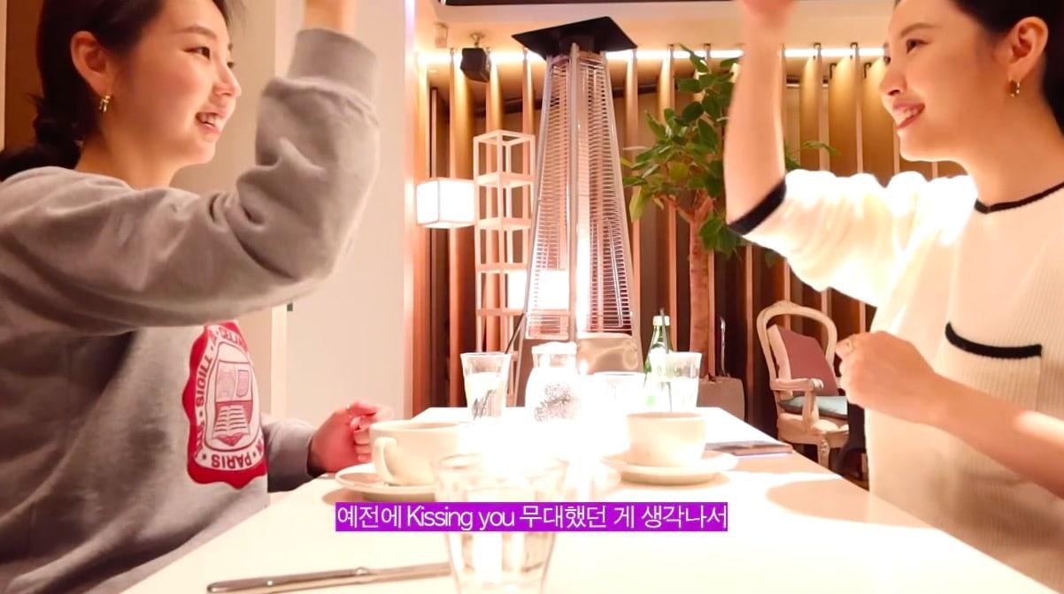 Ahn So Hee and Sunmi have emotional memories