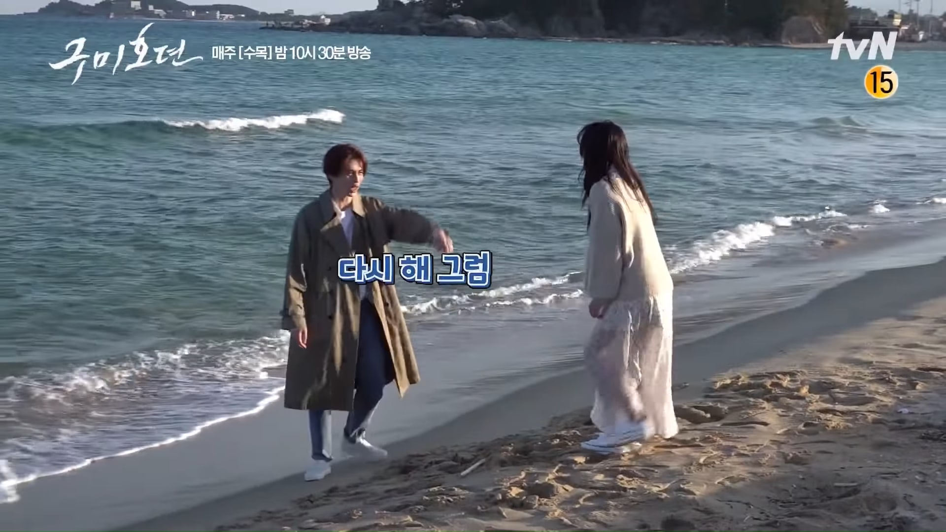 """""""Tale Of The Nine-Tailed"""": Lee Dong Wook and Jo Bo Ah show Sweet Chemistry on the Set"""