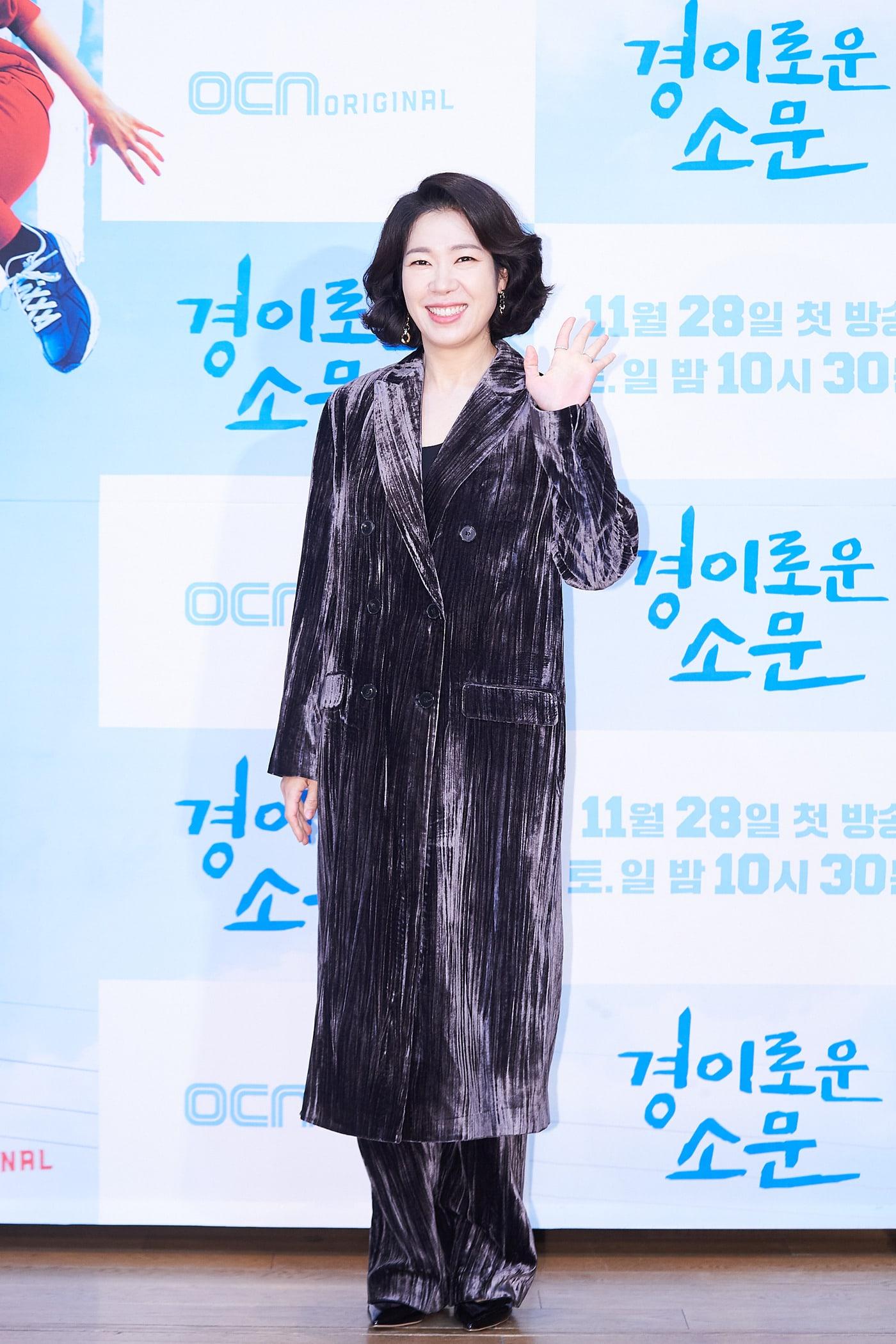 Jo Byeong Gyu และ Kim Sejeong