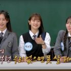"Watch: Girls' Generation's Yuri, Park So Dam, And Chae Soo Bin Take ""Ask Us Anything"" By Storm In Exciting Preview"