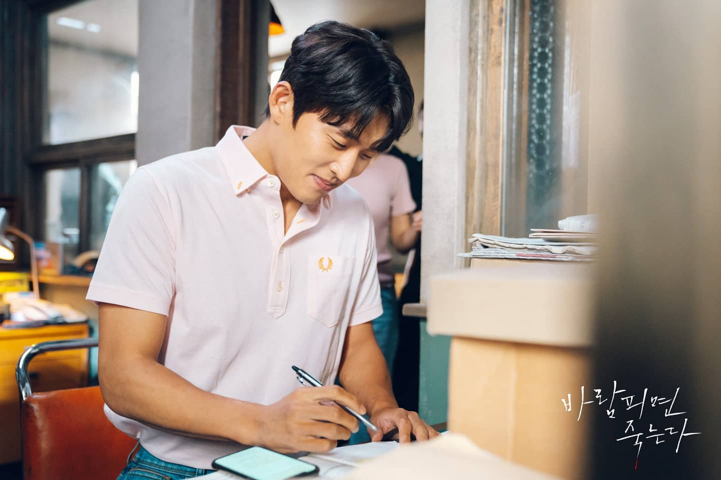 """""""Cheat on Me If You Can"""": a quick look at stars Jo Yeo Jeong, Go Joon, Kim Young Dae, Lee Si Eon"""