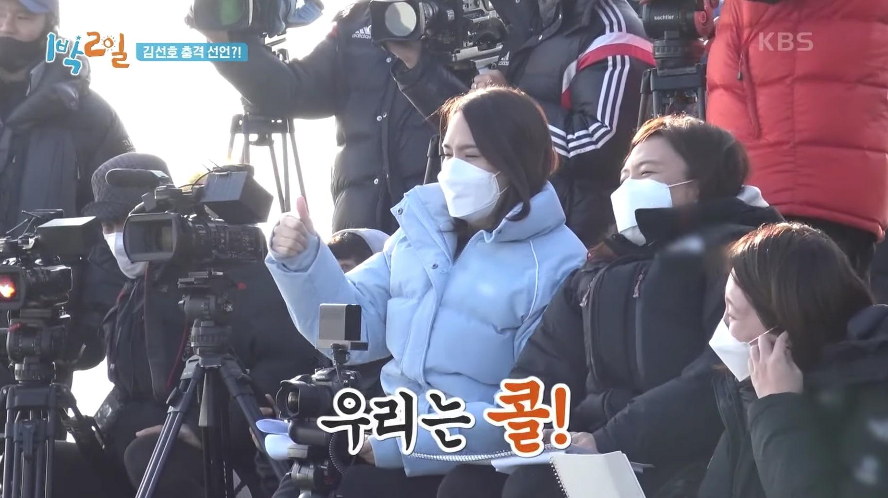 """2 Days & 1 Night Season 4"": Kim Seon Ho closes all talks about him"