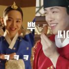 "Watch: Shin Hye Sun And Kim Jung Hyun's Upcoming Drama ""Mr. Queen"" Shares Hilarious Blooper Reel"