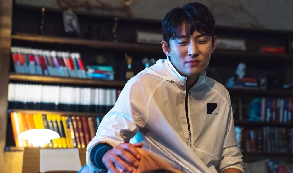 Go Joon2