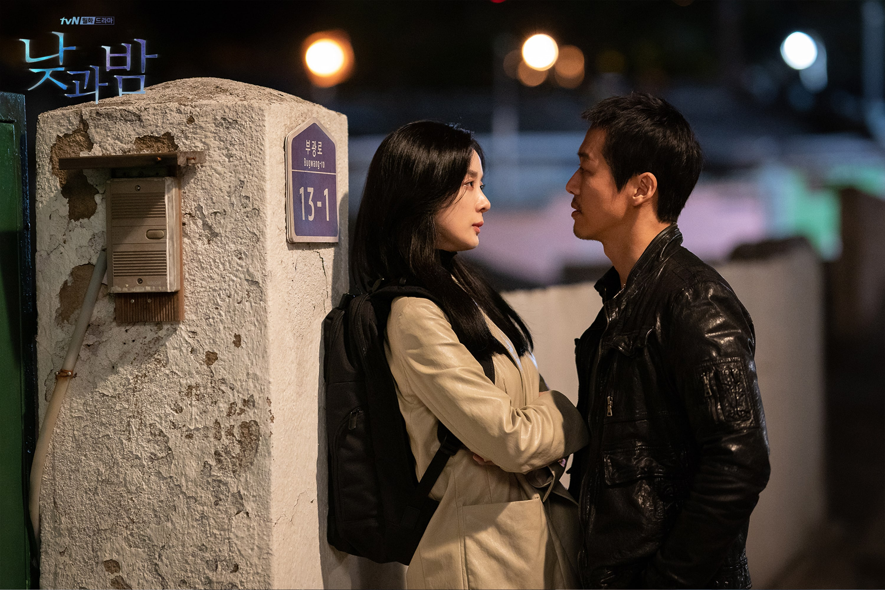 """""""Awaken"""": Namgoong Min and Lee Chung Ah in a tense moment"""