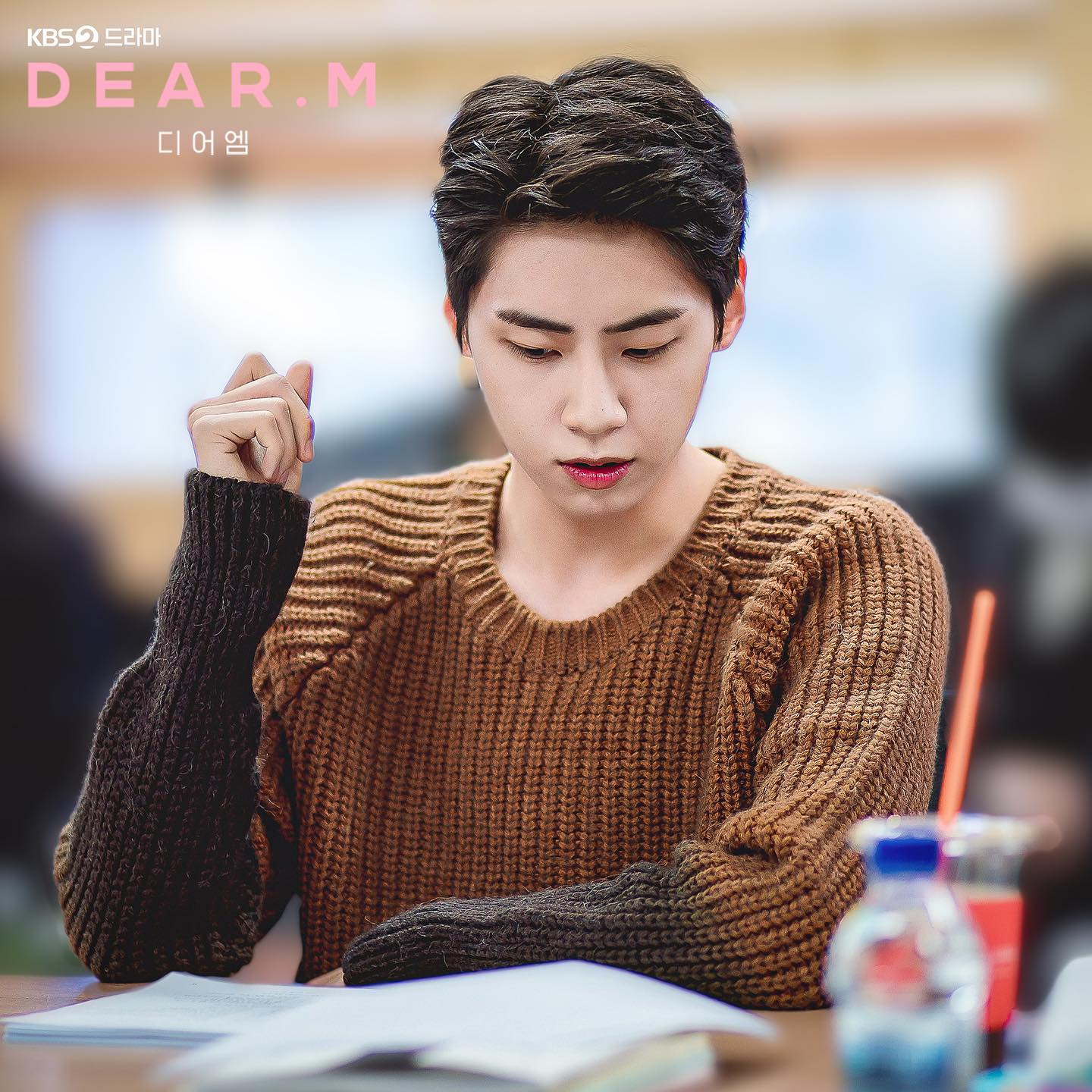 Dear M: NCT's Jaehyun, Park Hye Soo, Noh Jung Ui, Bae Hyun Sung, and more gather to read scripts