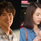 "Yoo Yeon Seok And Lee Yeon Hee Unexpectedly Find Love In Argentina In Upcoming Film ""New Year Blues"""