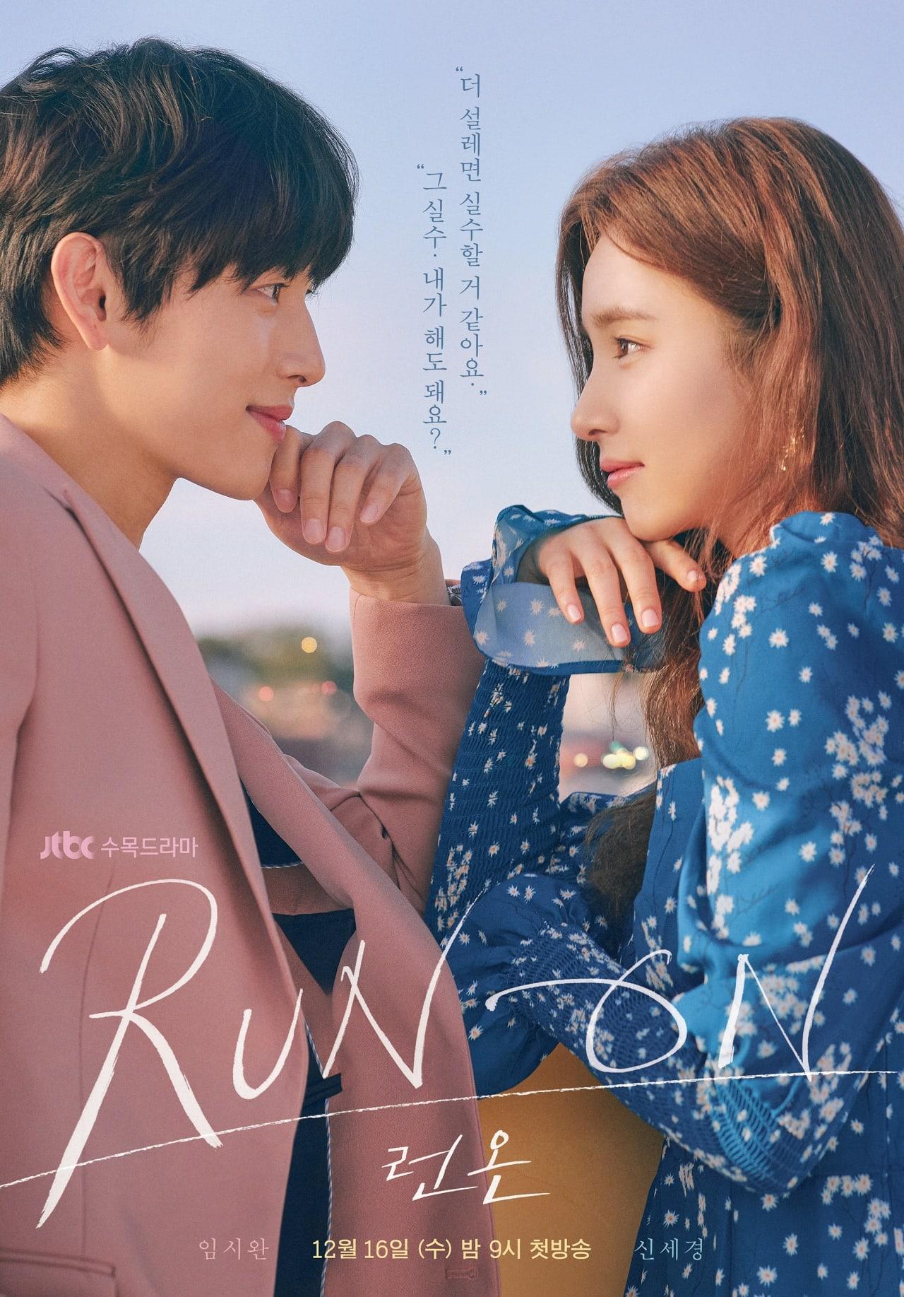 """Run On"": Im Siwan and Shin Se Kyung become entangled in fate"