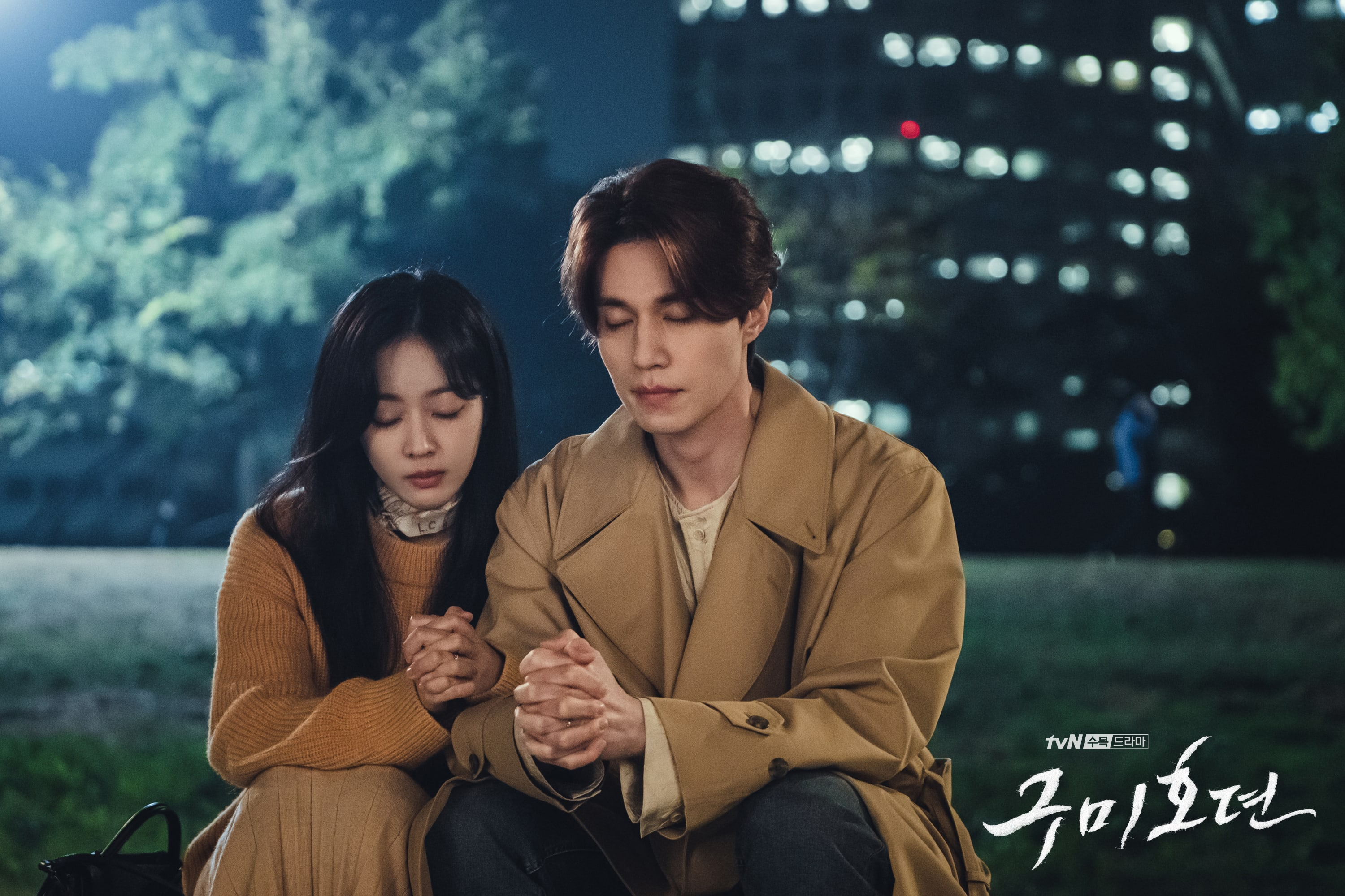 """""""Tale Of The Nine-Tailed"""": Jo Bo Ah and Lee Dong Wook meet under the stars"""