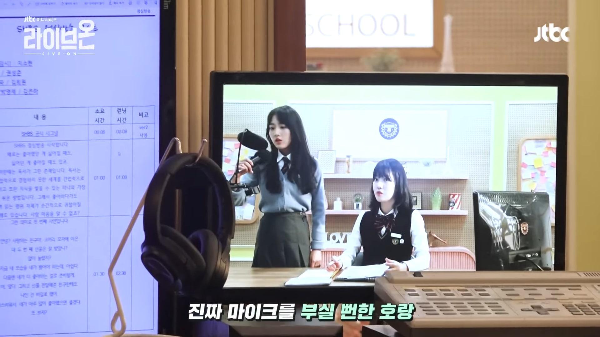"""""""Live On"""": NU'EST's Minhyun and Jung Da Bin show their playfulness"""