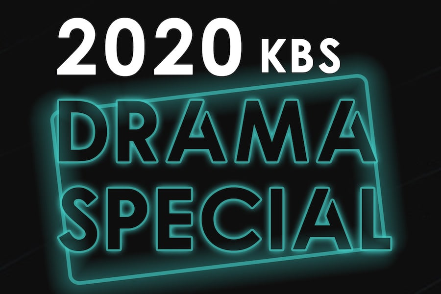 2020 KBS Drama Special