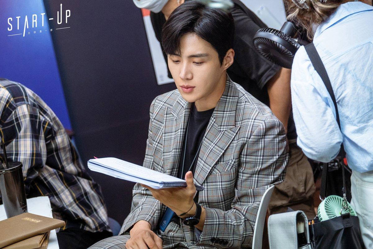 kim seon ho start up 4