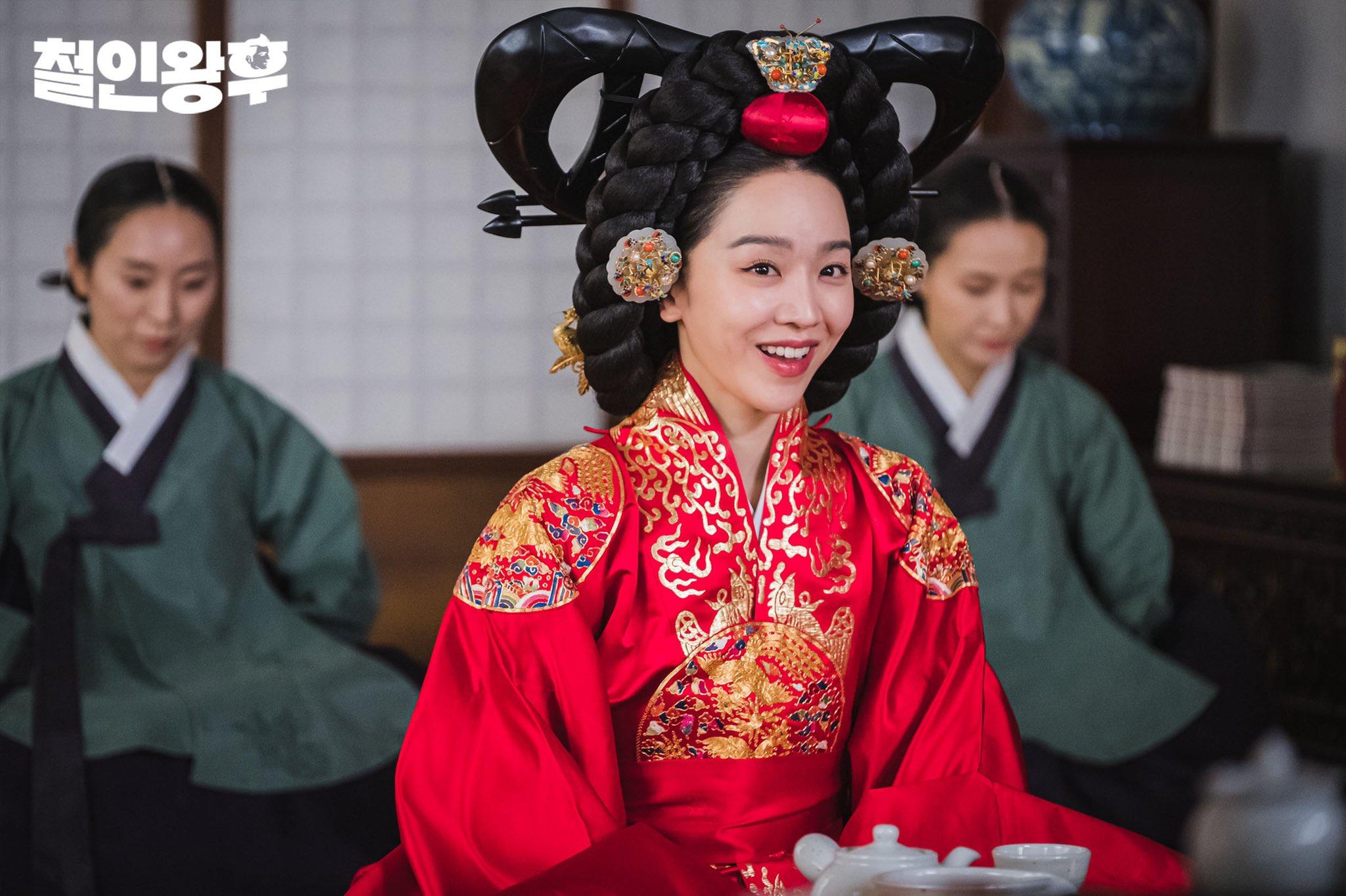 Mr. Queen: Bae Jong Ok is fascinated by Shin Hye Sun