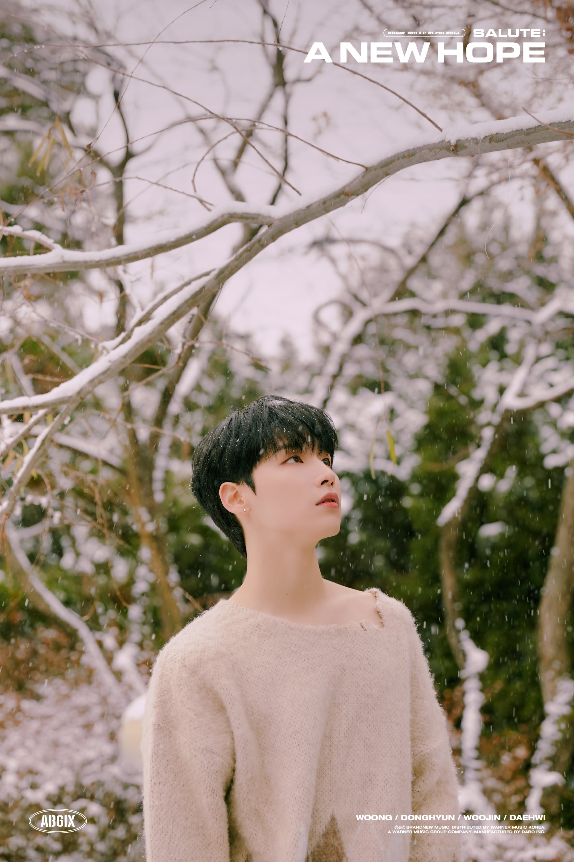 jeon woong