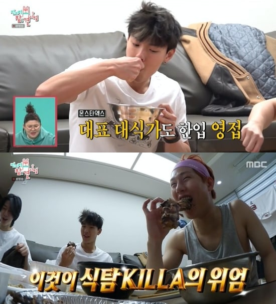 MONSTA X shows her daily dorm life and her endless love for food