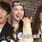 "Cha Tae Hyun And Lovelyz's Mijoo Crack Up ""Running Man"" Cast With Stories Of How They Ended Up On The ""BFF Special"""
