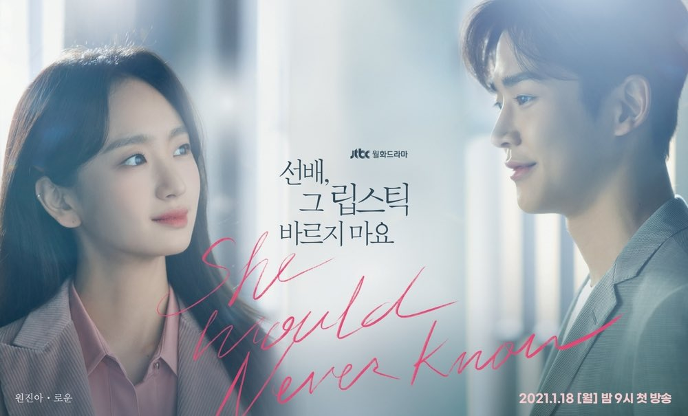 """You Would Never Know"": New posters revealed"