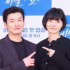 Bae Doona Shares Funny Reaction And Expresses Thanks To Cho Seung Woo For Sending Gift To Set