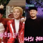 "Watch: WINNER's Song Mino And Don Mills Surprise ""Amazing Saturday"" Cast With Their Skills In Fun Preview"