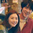 Yoo Yeon Seok On Working With Lee Yeon Hee, His Favorite Memory From Their Upcoming Film, And More