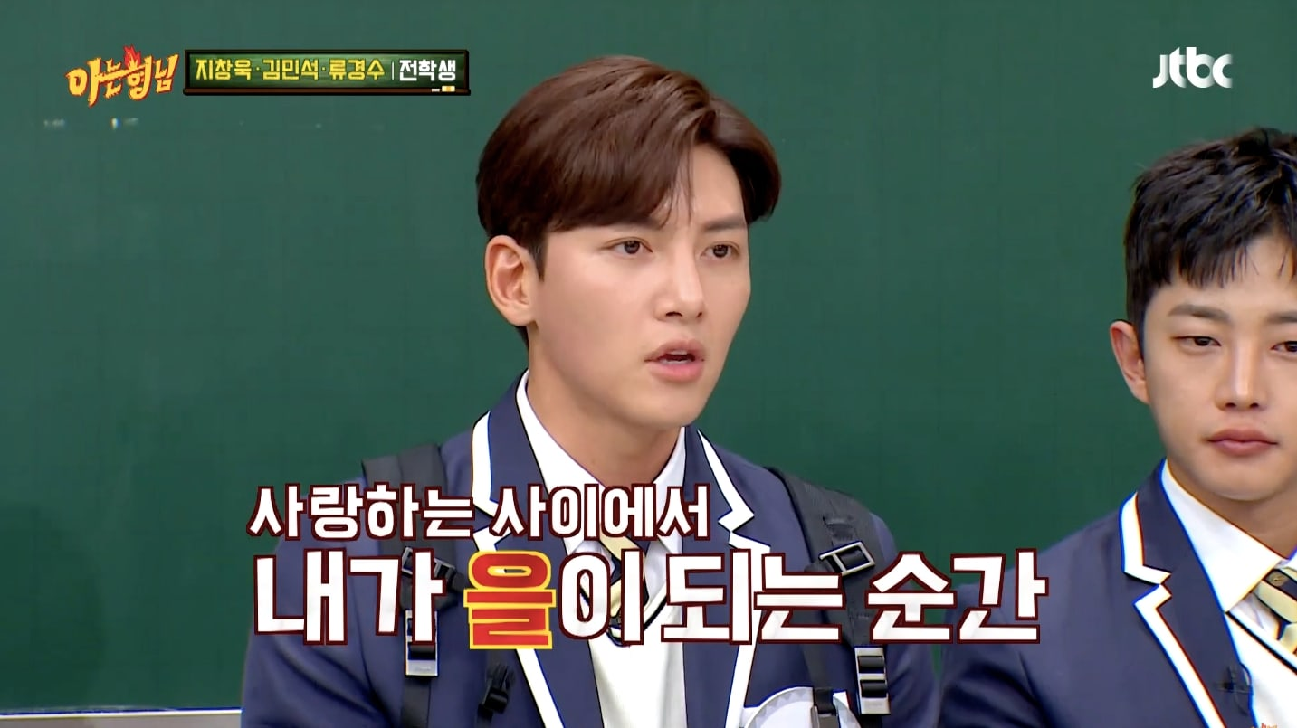 Ji Chang Wook talks about everything