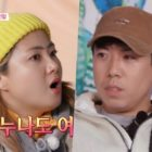 Park Na Rae Reveals What Yang Se Chan Did That Made Her Fall For Him In The Past