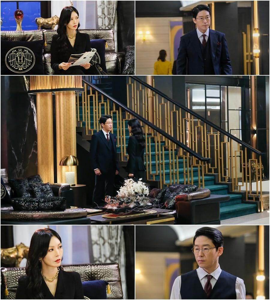 Kim So Yeon Uhm Ki Joon