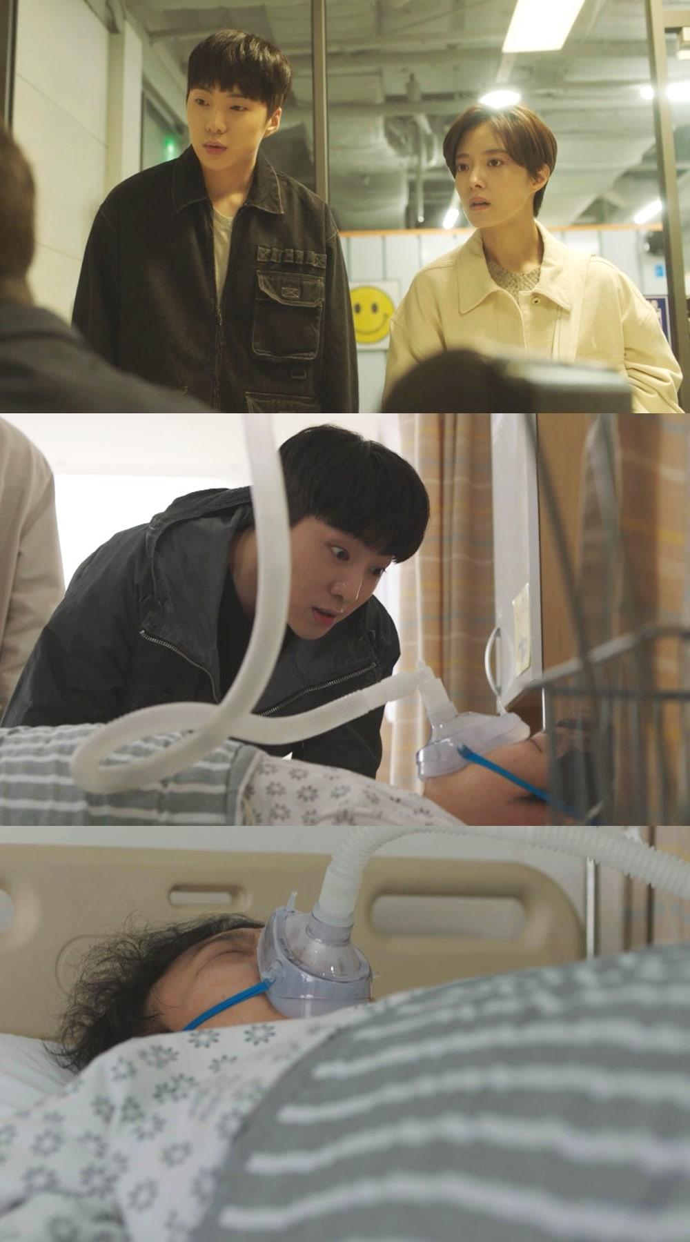"""Kairos"": WINNER's Lee Se Young and Kang Seung Yoon, pursue crucial evidence"