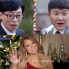 Yoo Jae Suk And Jo Se Ho Are Thrilled By A Christmas Video Message From Mariah Carey