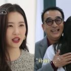 "Sunmi Introduces Her Stepfather And Talks About Her Gratitude For Him On ""Running Girls"""