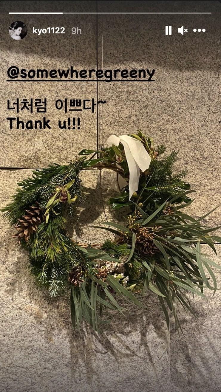song hye kyo1