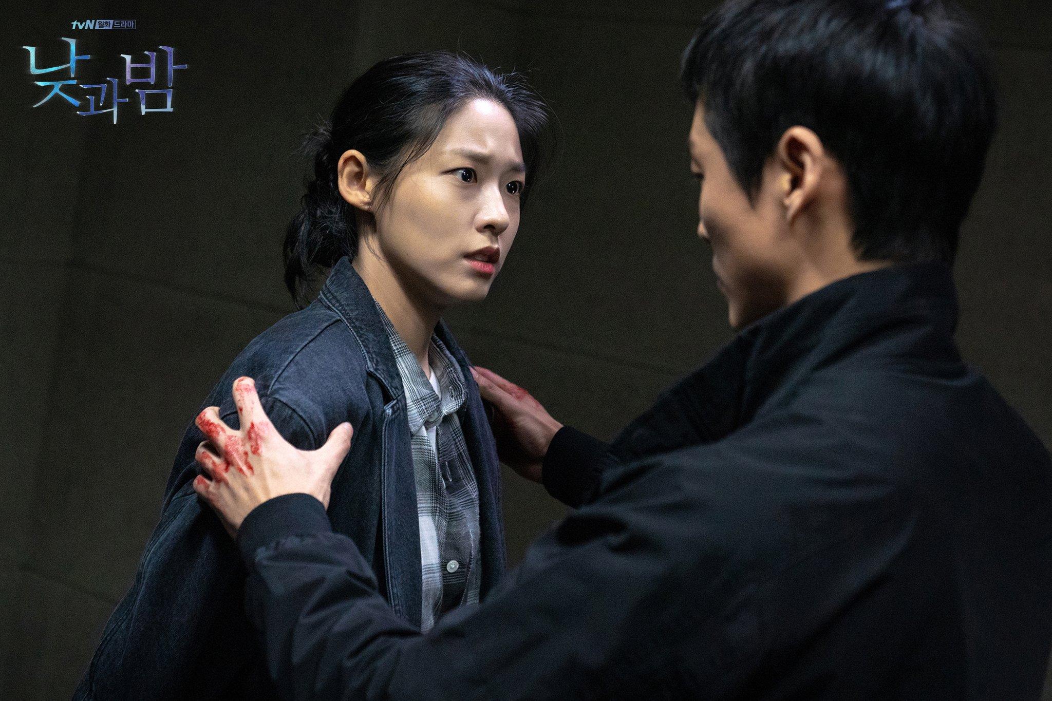 Namgoong Min Seolhyun